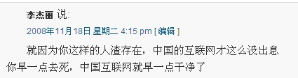 李彦宏,请你亲自道歉!