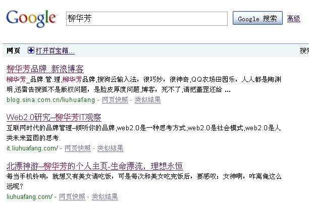 """"""".中国""""会带来搜索引擎的巨大变革"""