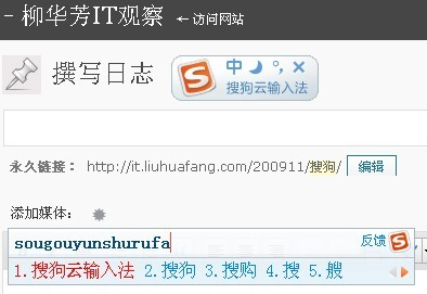 yunshuru