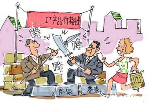 京东商城滥用价格战,离行业蛀虫不远了