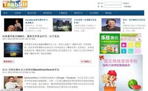 IT成为中国经济的下一个支点,房地产成过去时