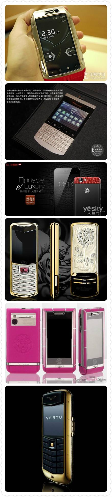 奢侈品手机卷土重来,薇卡(veaka)能否成为逆天土豪?