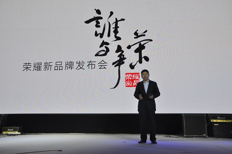 """荣耀之战:华为携""""喵王""""抢夺智能手机最后一块拼图"""