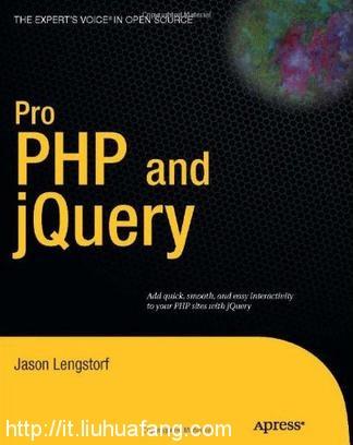 怎样用jquery和php来裁剪图片