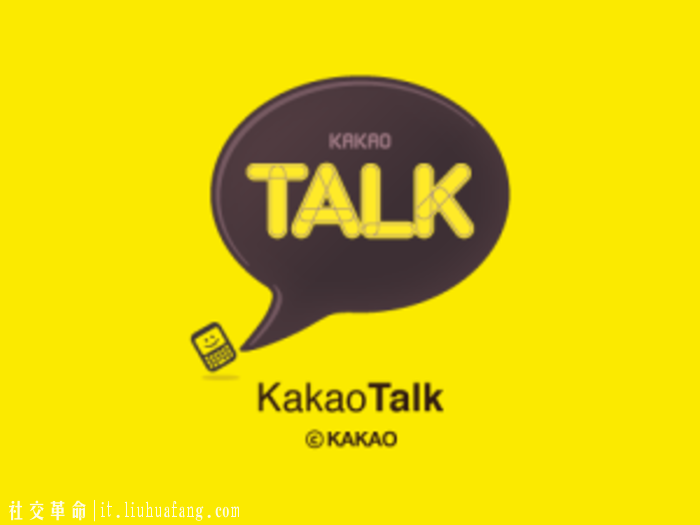 社交小报:Kakaotalk披露已经有1.4亿用户,2013年收入2.03亿美刀
