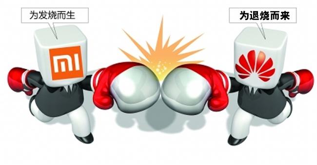 手机王者之战:小米向左,荣耀向右