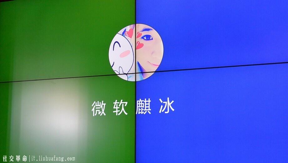 微软小冰是微软的高智商产品,也是脑残产品