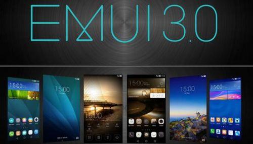 华为EMUI3.0蝶变,从工程师文化到设计之美