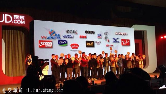 京东优品宣言内外兼修,北京的骄傲正成为全国的骄傲