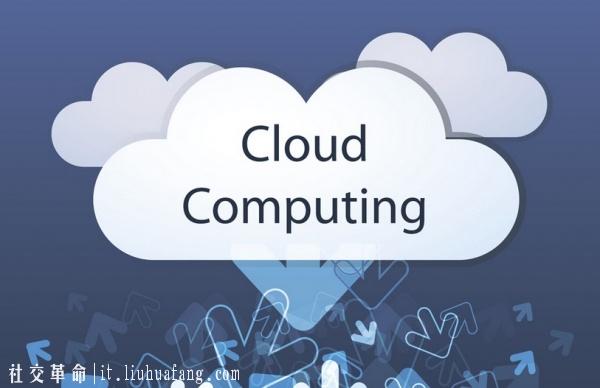 商业探秘:腾讯云的纵横术和生态观