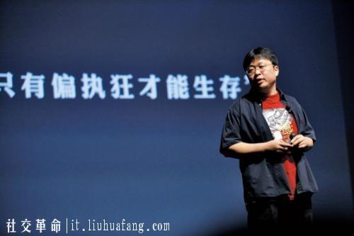 情怀之外,罗永浩同志是一位实干家