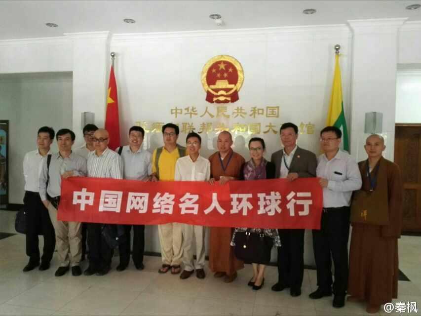 海上丝路踏征程,中国品牌如何发展丝路经济?