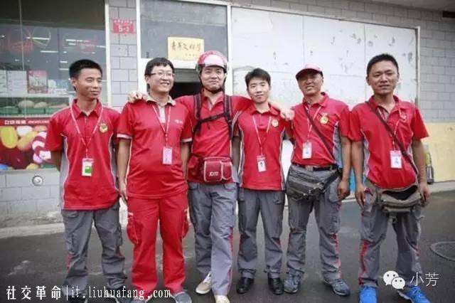 618里的京东故事,无兄弟不电商,坚守成就传奇