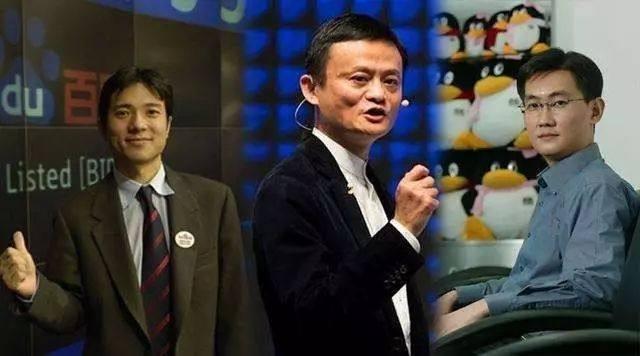 互联网英雄:十五年岁月流金,他们改变了中国 –附创始人和毕业院校