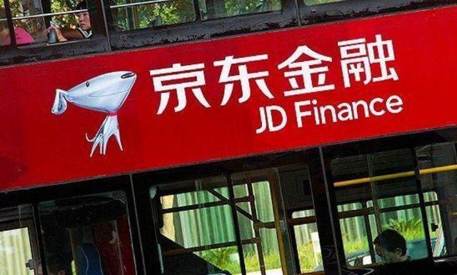 京东金融下南洋,中泰零售之王结盟,不走寻常路