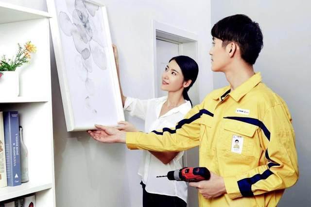 家庭服务新时代,e城e家能否成为到家服务的标准制定者