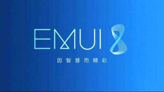 神速升级,不忘老机型,华为EMUI背后2亿美元的故事