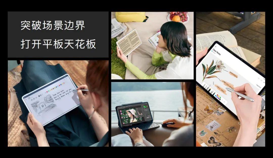 平板不需要成为电脑,华为MatePad Pro是新物种